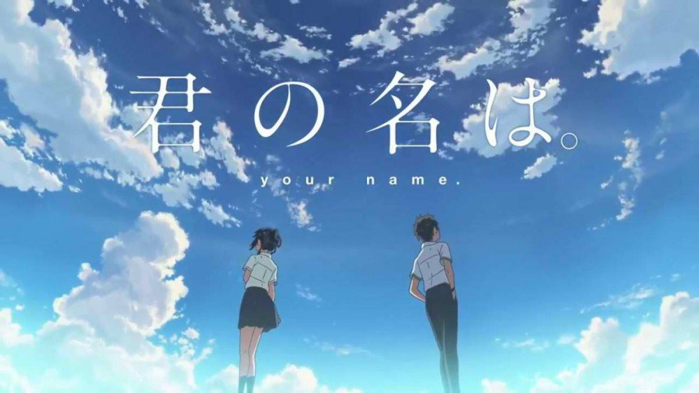 Your Name Kimi No Na Wa Anime Review The Outerhaven