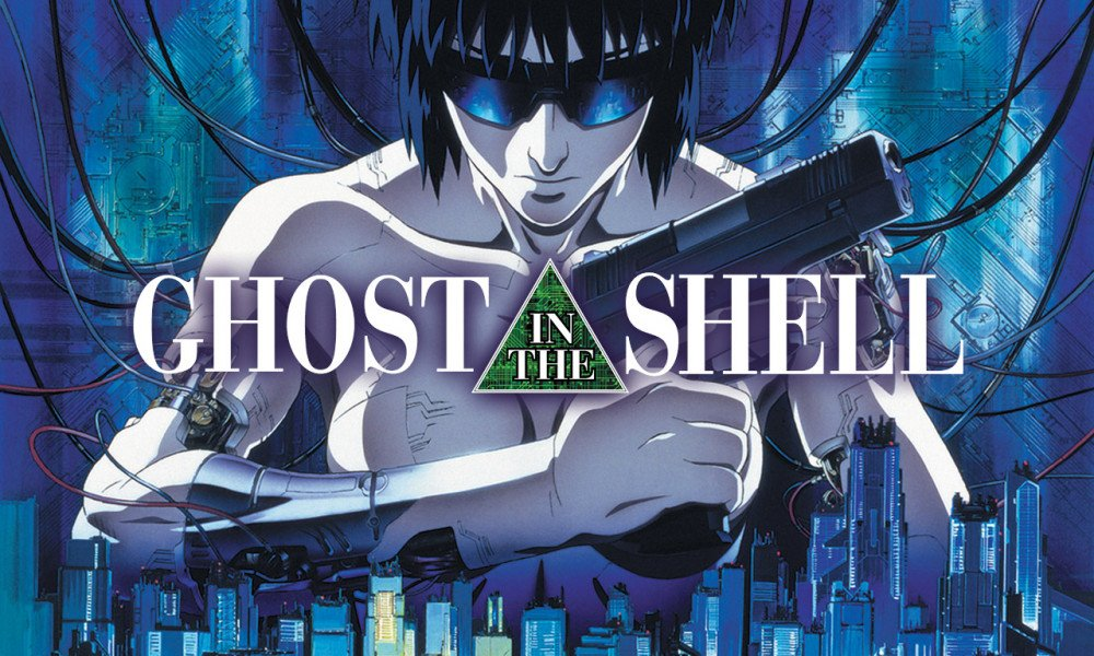 Ghost In The Shell 1995 Retro Review The Outerhaven