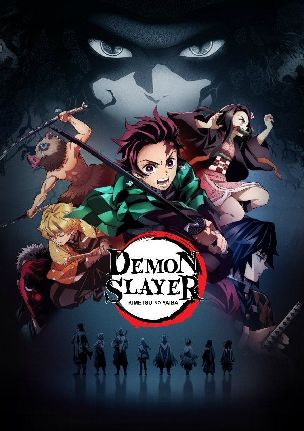 Demon Slayer Kimetsu No Yaiba Series Review Horrors Of Our In Demons The Outerhaven This is a wiki about kimetsu no yaiba that was created by the fans, for the fans, and is dedicated to housing a useful and informative database for all subject matter related to koyoharu gotōge's series kimetsu no yaiba. demon slayer kimetsu no yaiba series