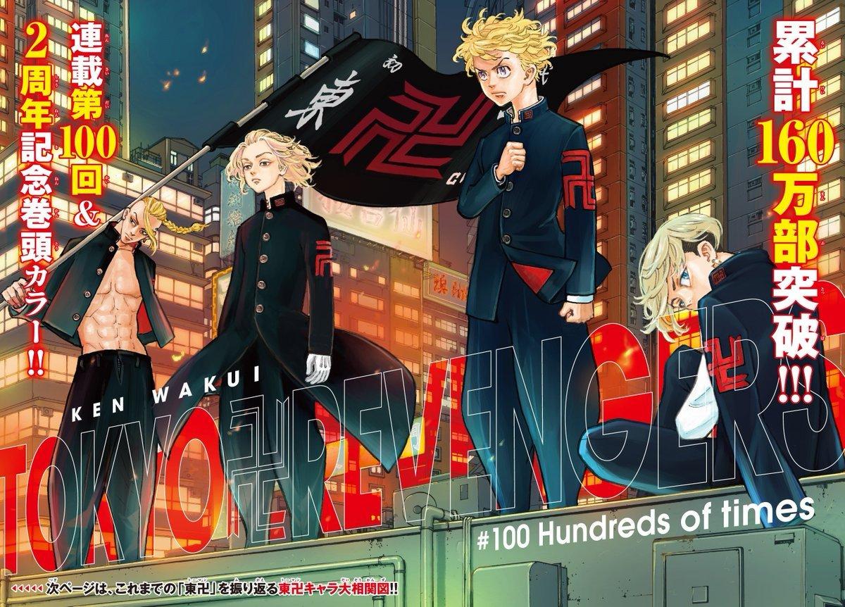 tokyo revengers receives tv anime