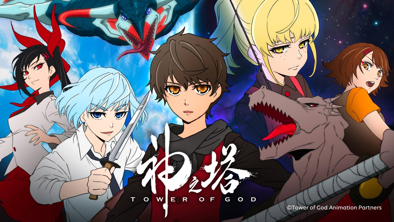 Tower of God Review | The Outerhaven