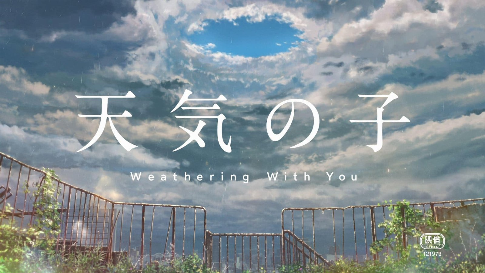 With you weathering