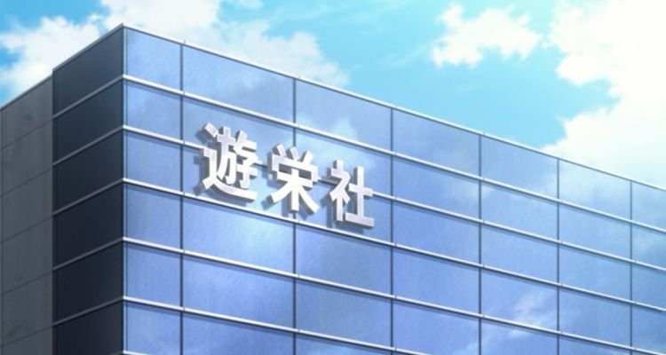 Shueisha Issuing Copyright Strikes for All of Their Titles | The Outerhaven