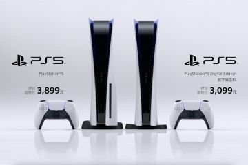PS5_China_Launch