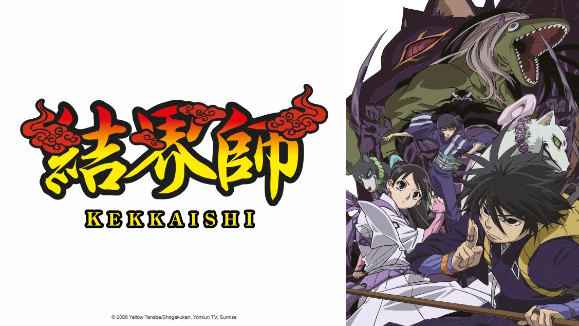Crunchyroll Adds Kekkaishi Anime To Catalog